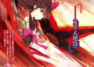 Rating: Safe Score: 10 Tags: japanese_clothes rakudai_kishi_no_cavalry won_(az_hybrid) User: kiyoe