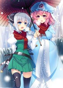 Rating: Safe Score: 25 Tags: konpaku_youmu raiou saigyouji_yuyuko seifuku sword thighhighs touhou umbrella User: Mr_GT