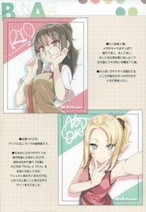 Rating: Safe Score: 15 Tags: breast_hold megane mizoguchi_keiji ntype seifuku seishun_buta_yarou_series sweater User: kiyoe