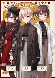 Rating: Safe Score: 24 Tags: japanese_clothes narumi_tsubame new_game! shinoda_hajime tokunou_shoutarou yagami_kou User: kiyoe