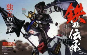 Rating: Safe Score: 11 Tags: arisawa_hiroshi gundam gundam_iron-blooded_orphans User: drop