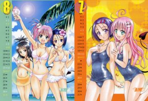 Rating: Questionable Score: 20 Tags: bikini calendar lala_satalin_deviluke sairenji_haruna school_swimsuit swimsuits to_love_ru yabuki_kentarou yuuki_mikan User: admin2