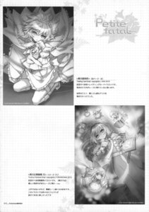 Rating: Safe Score: 5 Tags: alice_margatroid an2a monochrome touhou wind_mail User: fireattack