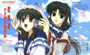 Rating: Safe Score: 10 Tags: animal_ears aruruu eruruu inumimi nakata_masahiko utawarerumono User: vita