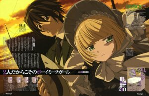 Rating: Safe Score: 9 Tags: dress gosick kujo_kazuya tomioka_takashi victorica_de_broix User: Radioactive