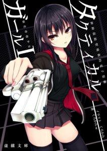 Rating: Safe Score: 14 Tags: gun kurokami_(kurokaminohito) kurono_mika seifuku thighhighs User: Masutaniyan