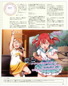 Rating: Safe Score: 25 Tags: dress inou_shin kurosawa_ruby love_live!_sunshine!! takami_chika User: drop