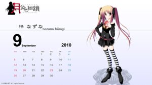 Rating: Safe Score: 13 Tags: calendar hiiragi_nazuna hiyoko_soft tsukinon tsukisome_no_kasa wallpaper User: maurospider