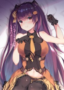 Rating: Safe Score: 53 Tags: breast_hold bushinofuji girls_frontline halloween thighhighs wa2000_(girls_frontline) User: Spidey