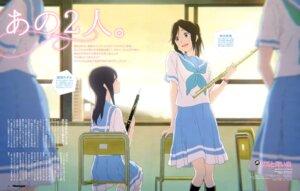 Rating: Safe Score: 16 Tags: hane_kunihiro hibike!_euphonium kasaki_nozomi liz_to_aoi_tori seifuku yoroizuka_mizore User: drop