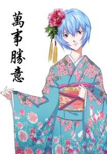 Rating: Safe Score: 16 Tags: ayanami_rei fcc kimono neon_genesis_evangelion User: charunetra