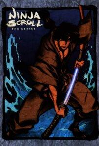 Rating: Safe Score: 2 Tags: disc_cover japanese_clothes juubee_ninpuuchou kibagami_juubee male sword yoshimatsu_takahiro User: Radioactive