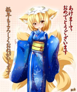 Rating: Safe Score: 11 Tags: animal_ears japanese_clothes kazami_karasu kitsune touhou yakumo_ran User: konstargirl