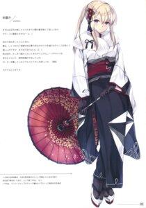 Rating: Safe Score: 50 Tags: graf_zeppelin_(kancolle) kantai_collection kimono kobayashi_chisato umbrella User: Twinsenzw