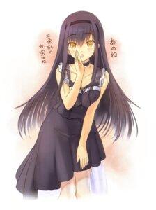 Rating: Safe Score: 27 Tags: breast_hold dress key kushima_kamome na-ga see_through summer_pockets User: marechal