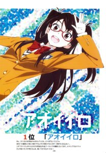 Rating: Safe Score: 5 Tags: fixme megane sato satosute seifuku stitchme User: Radioactive