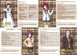 Rating: Safe Score: 10 Tags: digital_version kobuichi maid megane minamoto_chiaki muririn noble_works profile_page sanjou_makoto seifuku yuzu-soft User: WtfCakes