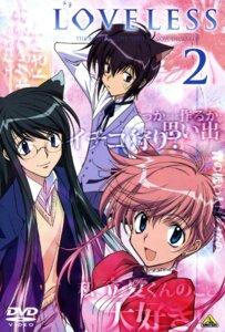 Rating: Safe Score: 1 Tags: aoyagi_ritsuka hawatari_yuiko loveless shioiri_yayoi User: kaitoucoon