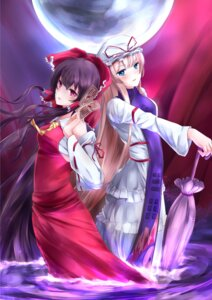 Rating: Safe Score: 11 Tags: hakurei_reimu musohu_in touhou yakumo_yukari User: pleasuredive