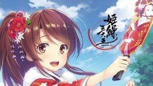 Rating: Safe Score: 55 Tags: himekuri_365 kimono wallpaper yuuki_hagure User: eccdbb