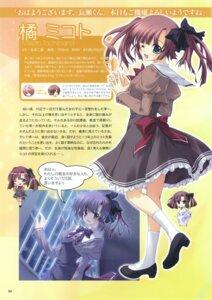 Rating: Safe Score: 7 Tags: akane_iro_ni_somaru_saka feng izumi_tsubasu profile_page sawano_akira seifuku tachibana_mikoto User: admin2