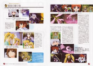Rating: Safe Score: 0 Tags: alicia_testarossa amy_limiette fate_testarossa mahou_shoujo_lyrical_nanoha mahou_shoujo_lyrical_nanoha_a's precia_testarossa reinforce screening takamachi_nanoha yagami_hayate User: noirblack