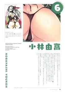 Rating: Questionable Score: 4 Tags: ass kobayashi_yuukou pantsu pointy_ears sketch text thong User: kiyoe