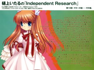 Rating: Safe Score: 13 Tags: hinoue_itaru ootori_chihaya rewrite seifuku User: SubaruSumeragi