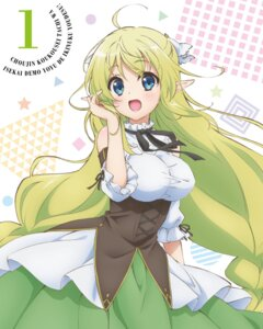 Rating: Safe Score: 31 Tags: choujin_koukousei-tachi_wa_isekai_demo_yoyuu_de_ikinuku_you_desu! elf pointy_ears riruru yano_akane User: lounger