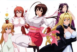 Rating: Safe Score: 21 Tags: cleavage jpeg_artifacts kazehana kusano matsu musubi overfiltered screening sekirei thighhighs tsukiumi User: narutoXgarcia