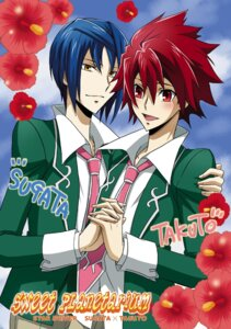 Rating: Safe Score: 2 Tags: male seifuku shindou_sugata star_driver tsunashi_takuto tsunoda_wei User: charunetra