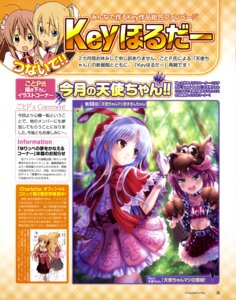 Rating: Questionable Score: 29 Tags: angel_beats! big_bad_wolf cosplay dress goto-p little_red_riding_hood_(character) pantyhose red_riding_hood seifuku tenshi thighhighs yurippe User: drop