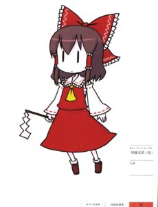 Rating: Safe Score: 5 Tags: chibi daioki hakurei_reimu touhou User: Radioactive