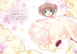 Rating: Safe Score: 33 Tags: card_captor_sakura dress kinomoto_sakura korie_riko mujin_shoujo weapon User: Twinsenzw