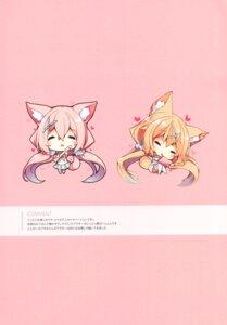 Rating: Safe Score: 12 Tags: animal_ears chibi p19 practice seifuku tail thighhighs User: kiyoe