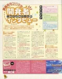 Rating: Safe Score: 1 Tags: shukufuku_no_campanella User: admin2