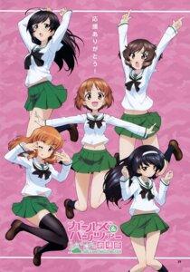 Rating: Safe Score: 25 Tags: akiyama_yukari girls_und_panzer isuzu_hana nishizumi_miho reizei_mako seifuku tagme takebe_saori thighhighs User: Hatsukoi