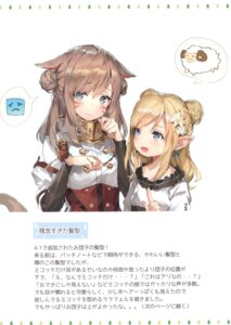 Rating: Safe Score: 13 Tags: animal_ears armor final_fantasy final_fantasy_xiv momoko_(momopoco) pointy_ears tail User: kiyoe