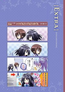 Rating: Safe Score: 1 Tags: 4koma digital_version lump_of_sugar moekibara_fumitake sekai_to_sekai_no_mannaka_de User: Checkmate