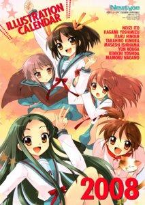 Rating: Safe Score: 4 Tags: asahina_mikuru calendar ito_noizi kyon's_sister nagato_yuki seifuku suzumiya_haruhi suzumiya_haruhi_no_yuuutsu tsuruya User: 样样精通