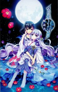 Rating: Safe Score: 13 Tags: aoi_shiro hal kimono nami_(aoi_shiro) osanai_shouko scanning_artifacts success yuri User: yumichi-sama