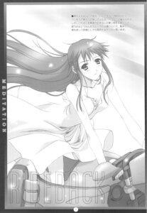 Rating: Safe Score: 4 Tags: dress kimizuka_aoi monochrome ogata_rin rideback summer_dress User: airsakura