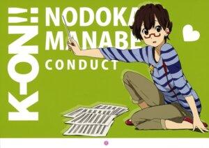Rating: Safe Score: 21 Tags: k-on! manabe_nodoka megane User: animeprincess