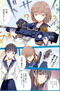 Rating: Safe Score: 6 Tags: fuyuno_haruaki gun seifuku User: blooregardo