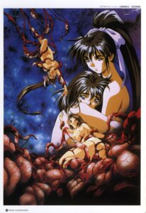 Rating: Explicit Score: 13 Tags: amatsu_ai amatsu_mai naked nipples rin_sin tentacles twin_angels User: Blindseer