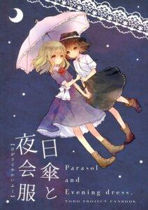 Rating: Safe Score: 13 Tags: dress heels torii_sumi touhou umbrella yakumo_yukari User: Radioactive