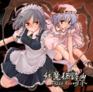 Rating: Safe Score: 8 Tags: ayami_chiha izayoi_sakuya maid remilia_scarlet touhou User: WhiteExecutor