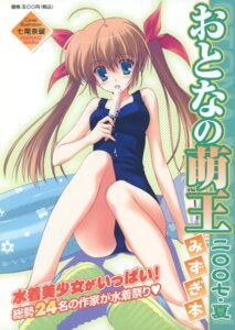 Rating: Safe Score: 39 Tags: cream nanao_naru school_swimsuit swimsuits User: fireattack