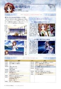 Rating: Safe Score: 3 Tags: bekkankou takamizawa_natsuki yoake_mae_yori_ruriiro_na User: admin2