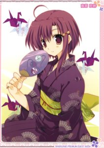 Rating: Safe Score: 21 Tags: nanagane_educational_institution sanaekawa_ayako takanae_kyourin yukata User: androgyne